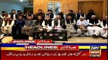 ARYNews Headlines  IMF mission to arrive in Pakistan on Sunday  11PM   26 Oct 2019