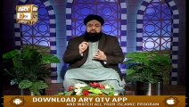 Manshoor E Quran - 26th October 2019 - ARY Qtv