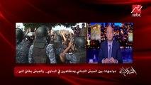 ريما مكتبي تكشف لـ( #الحكاية ) آخر تطورات الأوضاع في لبنان في ظل استمرار المظاهرات