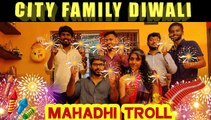 CITY FAMILY DIWALI | | EVERY FAMILY HAVE THESE CHARACTERS | MAHADHI TROLL | FILMIBEAT TAMIL