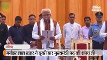 खट्टर ने दूसरी बार मुख्यमंत्री पद की शपथ ली, जजपा अध्यक्ष दुष्यंत चौटाला उपमुख्यमंत्री बने