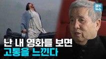 [엠빅뉴스] '한국 영화의 전설' 임권택 감독이 말하는 영화 이야기