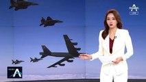 미군 전략폭격기 B-52, 최근 동해 상공에서 작전