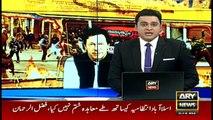 NEWS@9    ARYNews   27 October 2019
