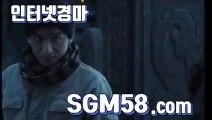 일본경마사이트 ◎ ∬SGM 58. CoM ∬ ͜