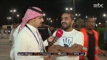 أجواء ما قبل ديربي الرياض بعدسة الصدى