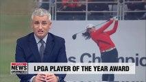 S. Korean golfer Ko Jin-young clinches LPGA Player of the Year Award