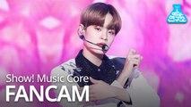 [예능연구소 직캠] AB6IX - BLIND FOR LOVE (LEE DAE HWI) @Show Music Core 20191026