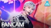 [예능연구소 직캠] AB6IX - BLIND FOR LOVE (JEON WOONG) @Show Music Core 20191026