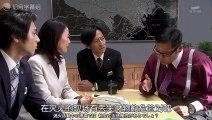 日劇 » 特搜9:警視廳搜查一課特別搜查班 第2季05