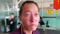 Man tries to sneak lighter in mouth past airport security
