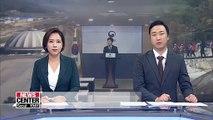 S. Korea proposes talks with North on mountain tours