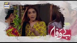 Bewafa Episode 8 _ 28th October 2019 _ ARY Digital Drama
