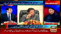 Which ministry to be offered to Asad Umar?