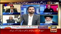 11th Hour | Waseem Badami | ARYNews | 28 OCTOBER 2019
