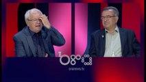 360 gradë - Deklarata e Ngjelës: Greqia është krijim në falsitet. Emri Greece?