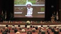 Yemen, Bahreyn ve Nijerya'nın muhalif Şii grupları İran'da toplandı - TAHRAN