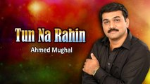 Tun Na Rahin Muhenji - Ahmed Mughal New Sindhi Song - Sindhi Hit Songs