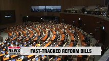 Nat'l Assembly speaker to refer key reform bills to plenary session on Dec. 3