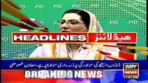 ARYNews Headlines | Government permits Azadi March under republic limits: Firdous | 11AM | 29Oct 2019