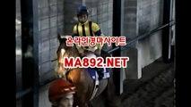 일본경마사이트 ma892.net 경마예상사이트 경마예상사이트