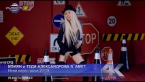 ILIAN & T.ALEKSANDROVA ft AMET - NOVA MAGISTRALA Илиян и Т.Александрова ft Амет-Нова магистрала