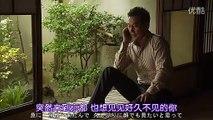 初秋_(SP) PART1