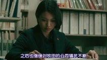 日劇 » 草莓之夜:英雄傳08
