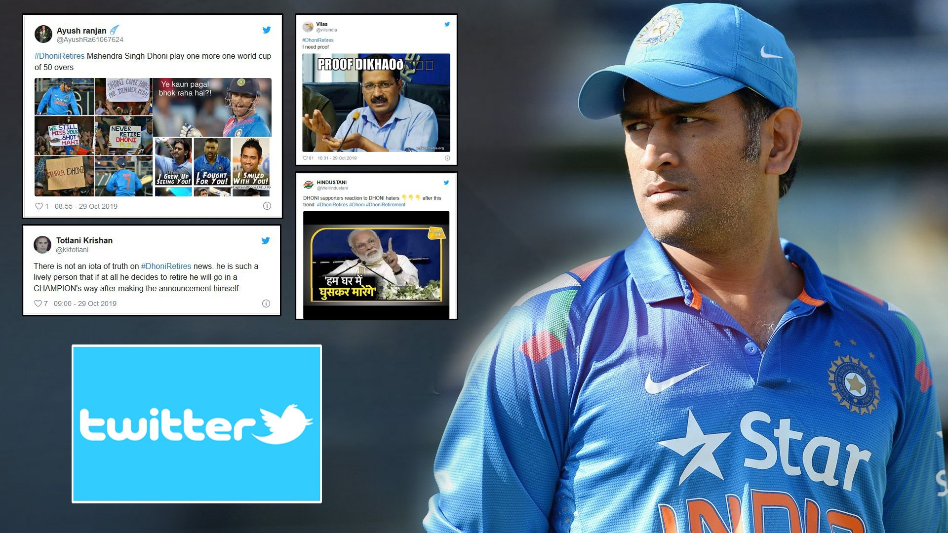 #DhoniRetires? : Netizens Left Confused Over Trending About Dhoni's Retirement || Oneindia Telu
