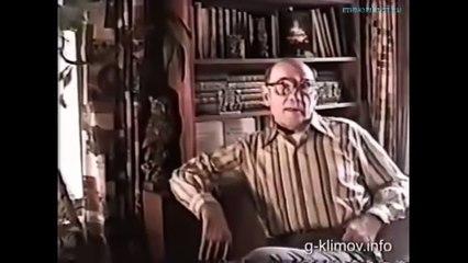 Г.КЛИМОВ - Масонство.