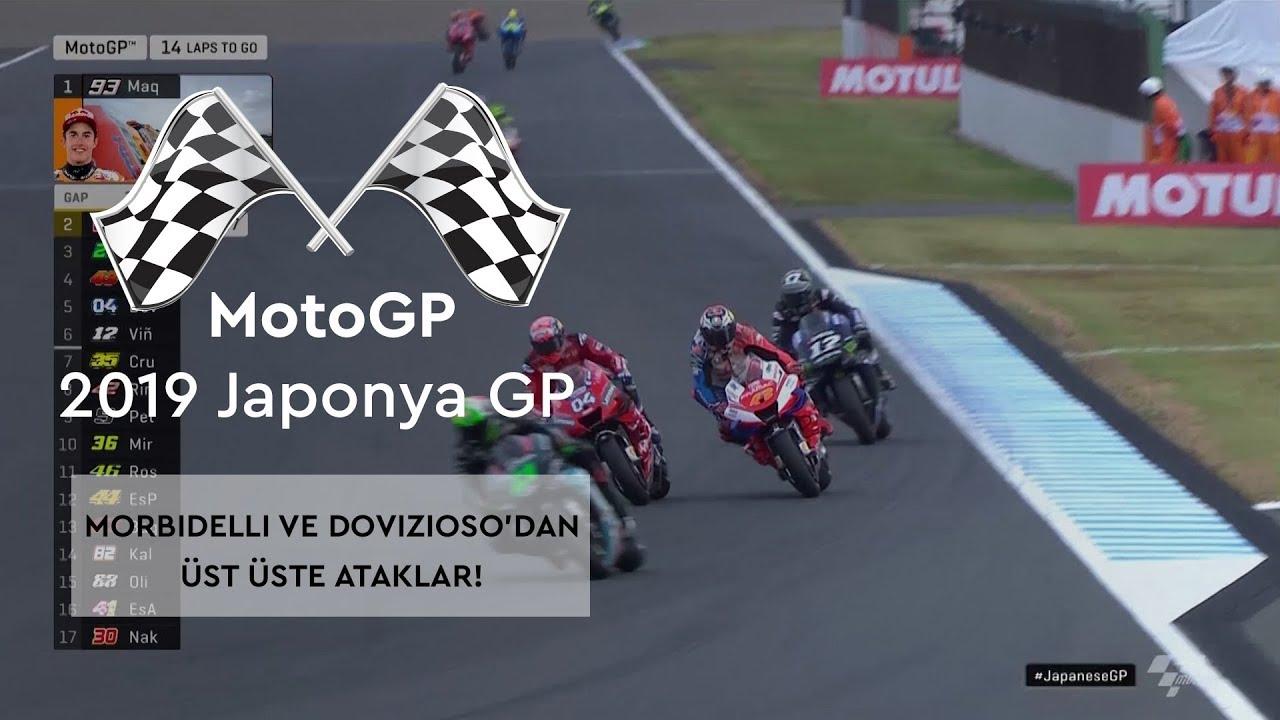 Morbidelli ve Dovizioso'dan Üst Üste Ataklar! (MotoGP 2019 - Japonya Grand Prix)
