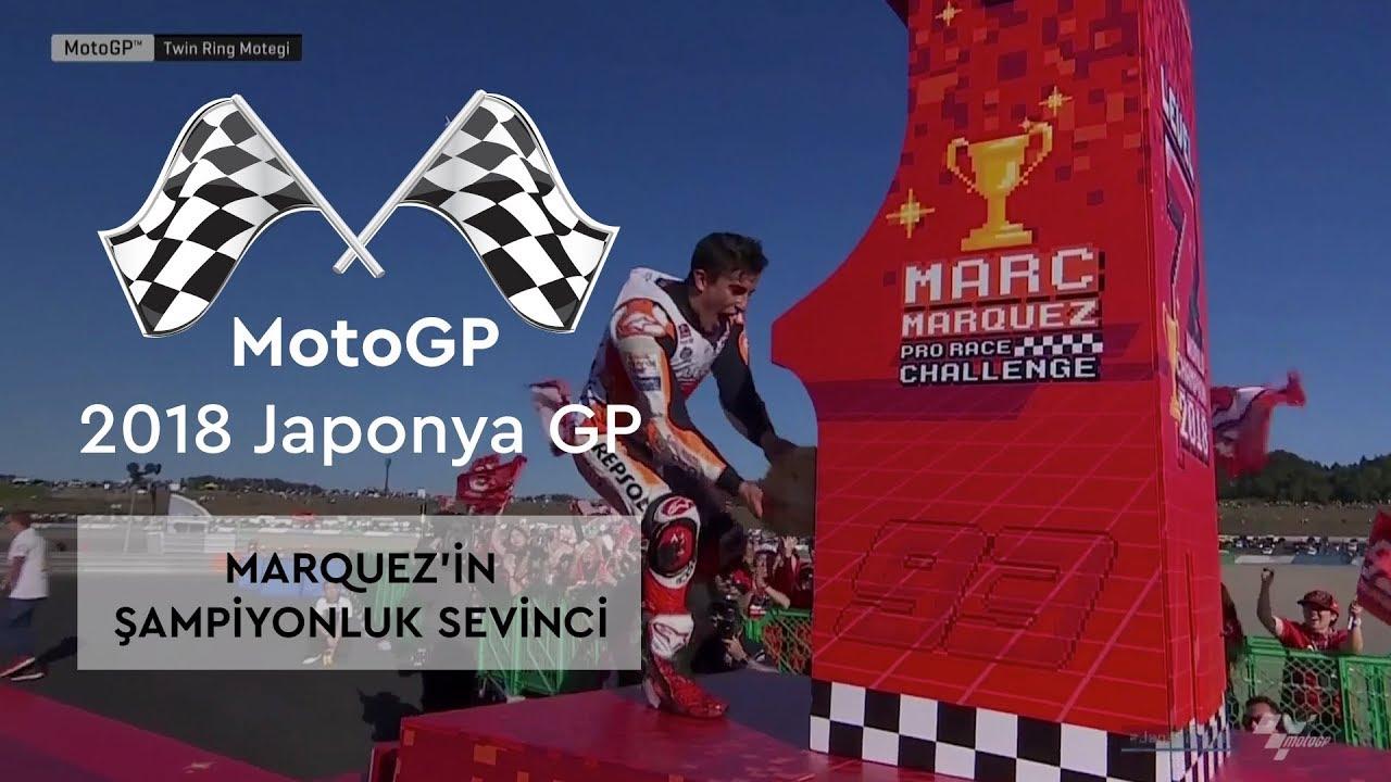 Marquez'e Özel Şampiyonluk Kutlaması! (MotoGP 2018 - Japonya Grand Prix)