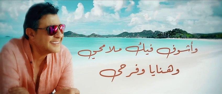 Hany Shaker Beena 2019 | هاني شاكر بينا