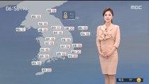 [날씨] 미세먼지 '보통'…출근길, 반짝 추위