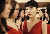 Nina Wu Film