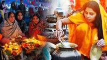 छठ पूजा शुभ योग | कई सालों बाद बना छठ पूजा में शुभ योग | Chhath Puja Shubh Yog 2019 | Boldsky