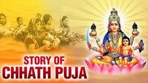 What is Chhath Puja? | क्यों मनाया जाता है छठ पर्व | Story of Chhath Puja | छठ पूजा कैसे करते हैं ?