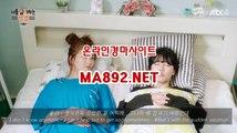 온라인경마사이트 경마사이트 MA892. NET 사설경마사이트 서울경마예상