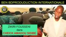 Zikiri Fouseni dit Flani - Cheick Amadou Sidibé - Zikiri Fousseni Flani