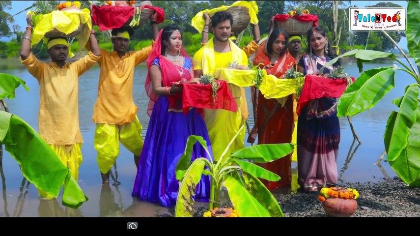 भोजपुरी छठ पूजा गीत | छठ पूजा के गीत 2019 | Chhath Pooja | Chhath Pooja Ke Geet | Chhathi Maiya