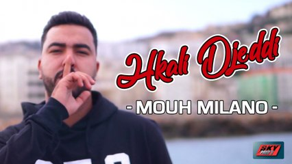 Mouh Milano - Hkali Djeddi 2019 (Official Video)⎢ موح ميلانو - حكالي جدي