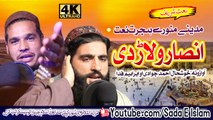 Pashto New HD Nat - Ansaar walar Di by Khushal Ahmad and ibrahim fida