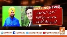 Navjot Singh Sidhu accepts invitation of PM Imran Khan for inauguration of Kartarpur Corridor