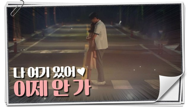[Extra Ordinary You] EP.17,Ro Woon, who remembered Hye-yoon, 어쩌다 발견한 하루 20191030