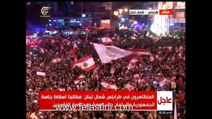لبنان الأسبوع الثاني من الإحتجاجات الشعبية التي تطالب بمكافحة الفساد