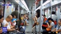 [뉴스터치] 중국, 내년 4월부터 지하철서 음식물 섭취 일절 금지
