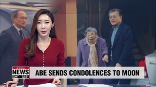 Japanese PM sends letter of condolence to President Moon over mother's death: Sources
