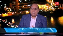 حسام عاشور: بداية فايلر تذكرني بمانويل جوزيه