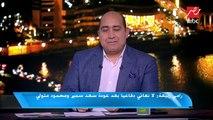 رامي ربيعة: تعلمت الكثير من وائل جمعة واكتسبت روح الفوز منه