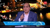 حمدي فتحي: محمد فضل وعلاء عبد الصادق أول من تحدثوا معي للانضمام للأهلي